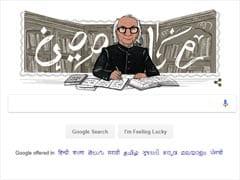 गूगल ने उर्दू लेखक अब्दुल कवी देसनावी के सम्मान में बनाया डूडल