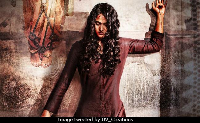 'भागमती' बनकर लौटी 'बाहुबली' की देवसेना, First Look हुआ रिलीज
