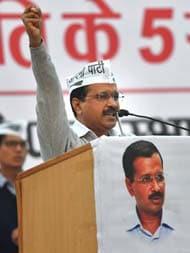 बीजेपी और कांग्रेस ने की मांग, सत्ता से हटे आम आदमी पार्टी