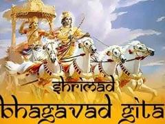 गीता जयंती 2017: श्रीमद्भगवद् गीता का जन्म, महत्व और पूजा विधि