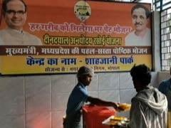 NDTV की खबर का असर, मध्य प्रदेश में नहीं बंद होगी सीएम शिवराज की 'रसोई'