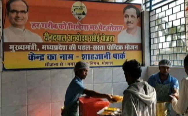 मध्यप्रदेश : उम्मीद 'गोल्ड' की, खिलाड़ियों को पेट भरने के लिए 5 रुपये की थाली!