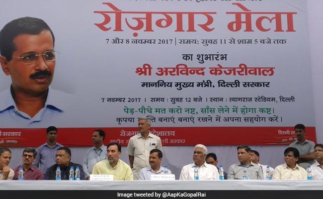 Delhi job fair, job fair in delhi, delhi job fair 2017, job fair 2017, job fair in delhi 2017
