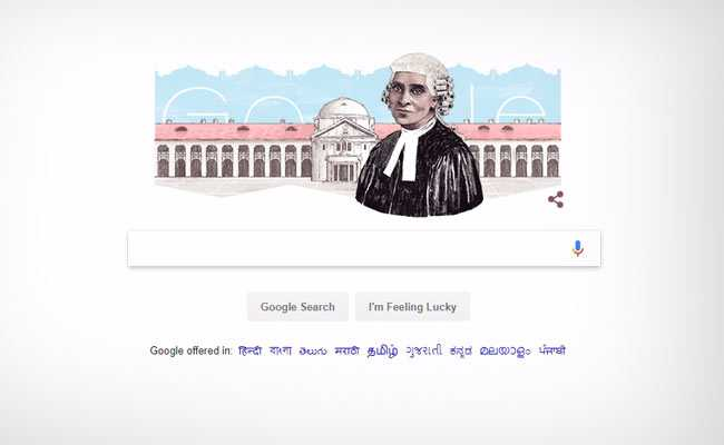 Google Doodle Celebrates 151st Birthday Of India's First Female Advocate Cornelia Sorabji