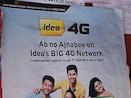 Idea दे रही है अनलिमिटेड कॉल के साथ 1 जीबी डेटा, सिर्फ 179 रुपये में
