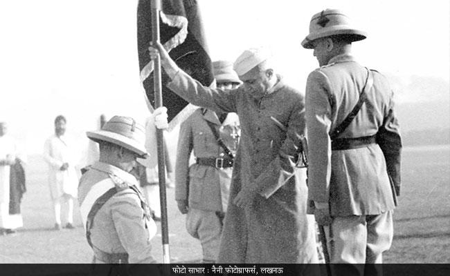 उत्तर प्रदेश पुलिस और देश के पहले प्रधानमंत्री पंडित जवाहर लाल नेहरू