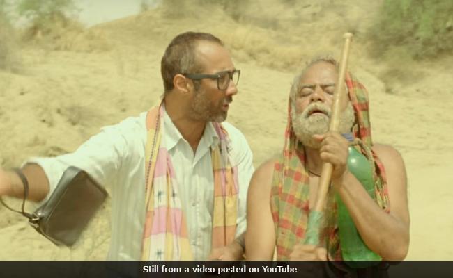 Movie Review: मौजूदा वक्त की आवाज है संजय मिश्रा की 'कड़वी हवा'