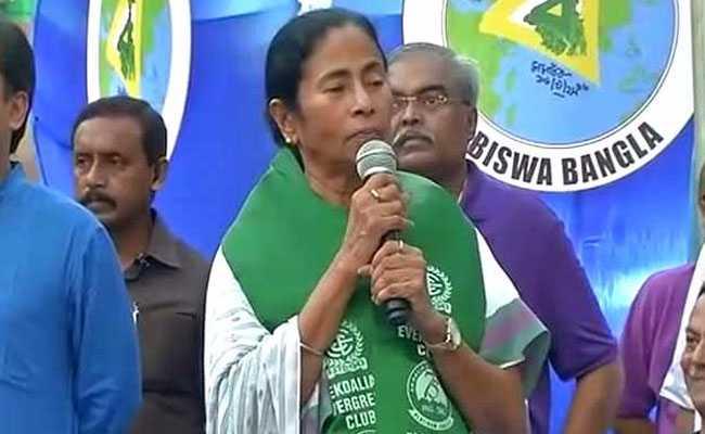 mamata banerjee biswa bangla logo