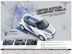 Maruti Suzuki Swift Limited Edition Launched In India; Priced From Rs. 5.44 Lakh