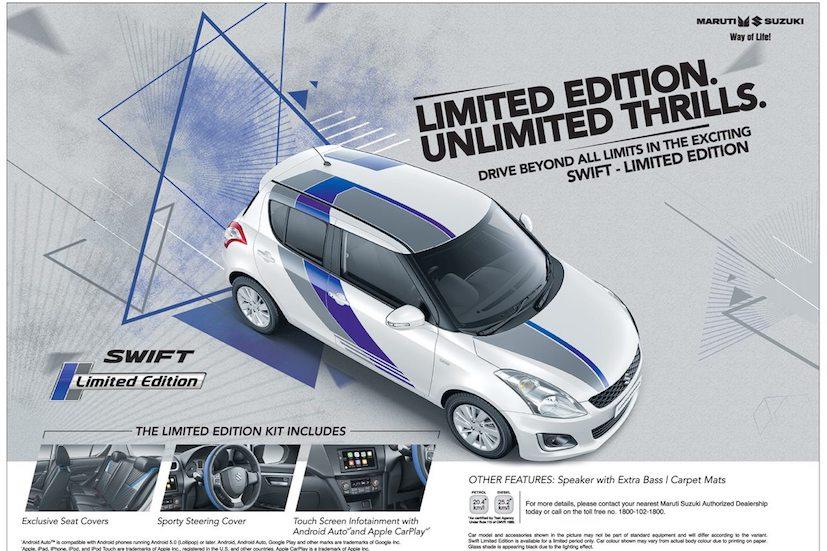 Maruti Suzuki Swift Limited Edition Launched In India Priced From - Graphics for alto carmaruti suzuki altoonam limited edition offer features