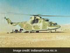 Indian Air Force Recruitment 2018: अलग-अलग पदों के लिए विभाग ने मांगे आवेदन
