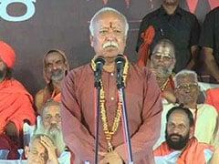 'धर्म संसद' में मोहन भागवत ने कहा, अयोध्या में राम मंदिर के अनुकूल परिस्थितियां