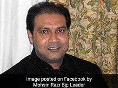 UP Minister Mohsin Raza Criticises Supporters Of Triple Talaq