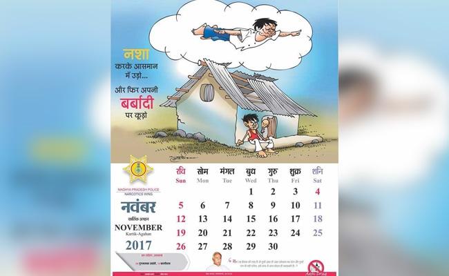 Row Over Yogi Adityanath, Mohan Bhagwat's Photo In Madhya Pradesh Police Calendar