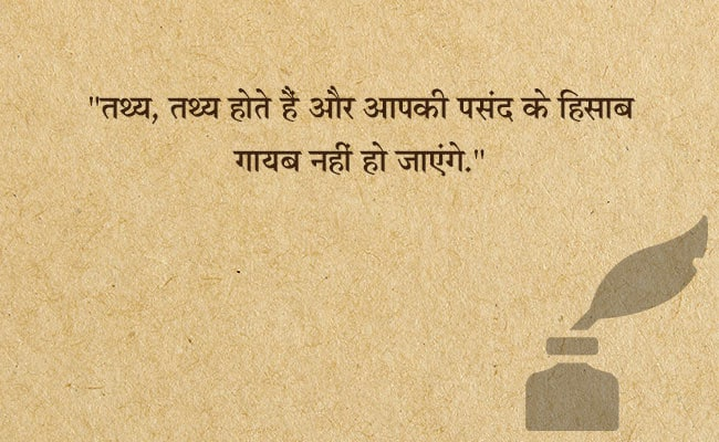 nehru quotes