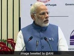 दुनिया में सबसे तेजी से बढ़ती हुई अर्थव्यवस्थाओं में से एक है भारत, बोले पीएम मोदी