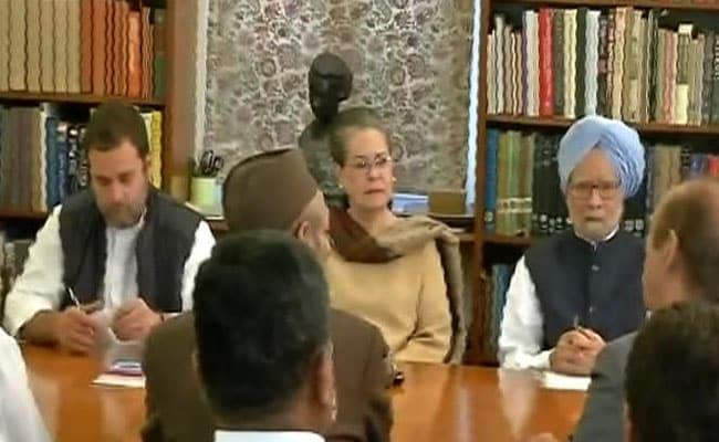 राहुल गांधी 4 दिसंबर को ही बन जाएंगे कांग्रेस अध्यक्ष, निर्विरोध चुने जाने के आसार