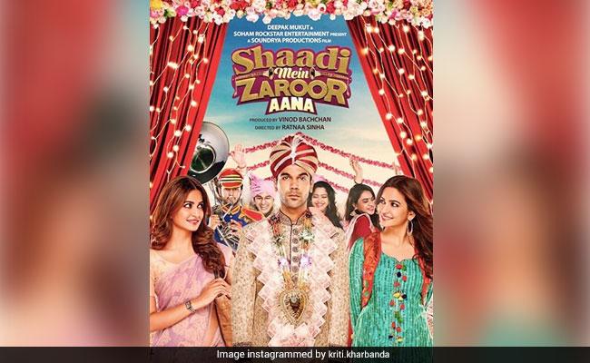 MOVIE REVIEW: कनपुरिया अंदाज में खूब गुदगुदाएगी फिल्म 'शादी में जरूर आना'