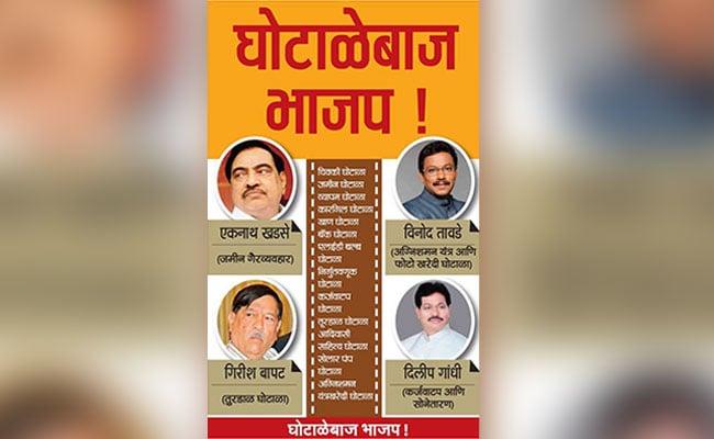 बिल्कुल 'विपक्षी दल' ही बन गई सहयोगी शिवसेना, BJP के खिलाफ जारी किया बुकलेट