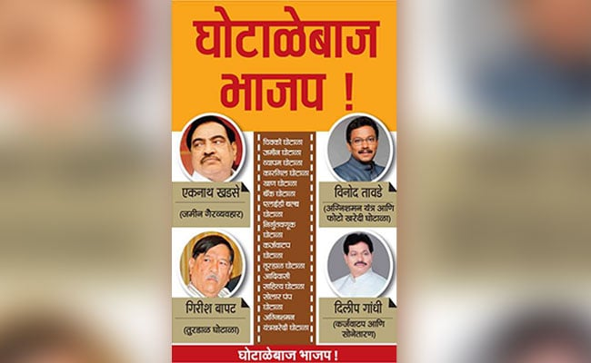Ally Shiv Sena's Classic Opposition Move: A Booklet Against The BJP