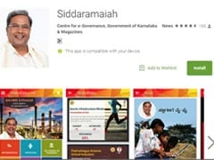 To Reach The Chief Minister, Karnataka Has A New App - Siddaramaiah