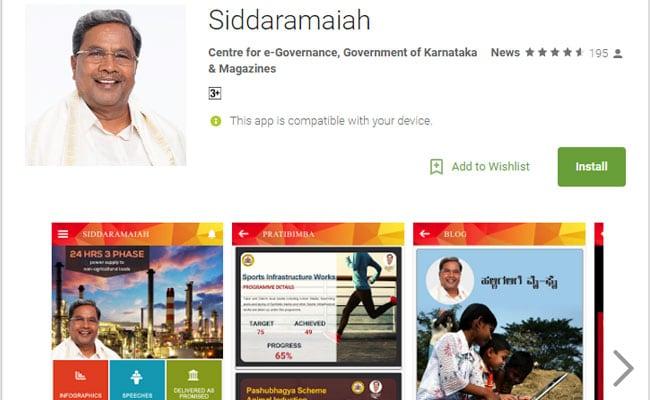 To Reach The Chief Minister, Karnataka Has A New App - Siddaramaiah
