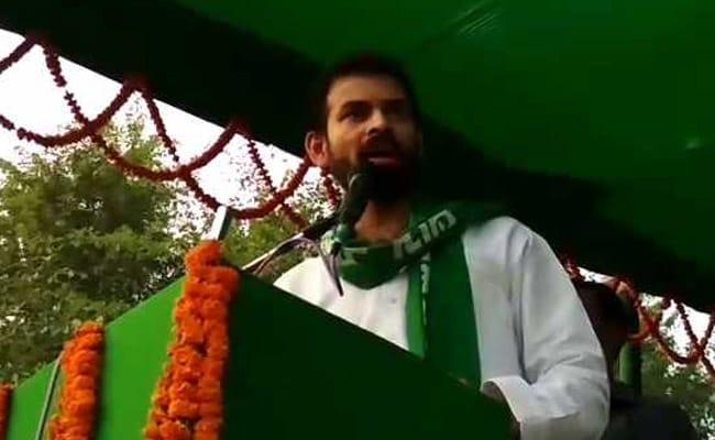 अब बीजेपी नेता ने दिया बयान, 'तेजप्रताप यादव को थप्पड़ मारो, 1 करोड़ रुपये इनाम पाओ', सुशील मोदी हुए नाराज