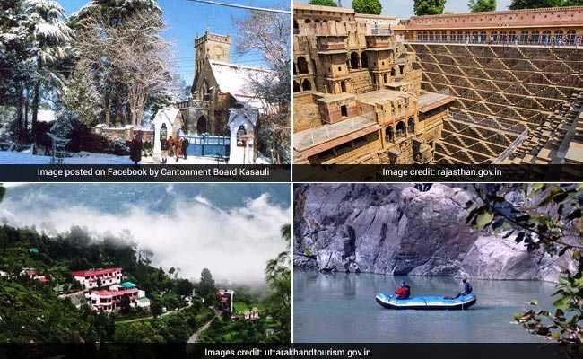 Image result for इन जगहों पर लंबी छुट्टियां बिता सकते हैं आप