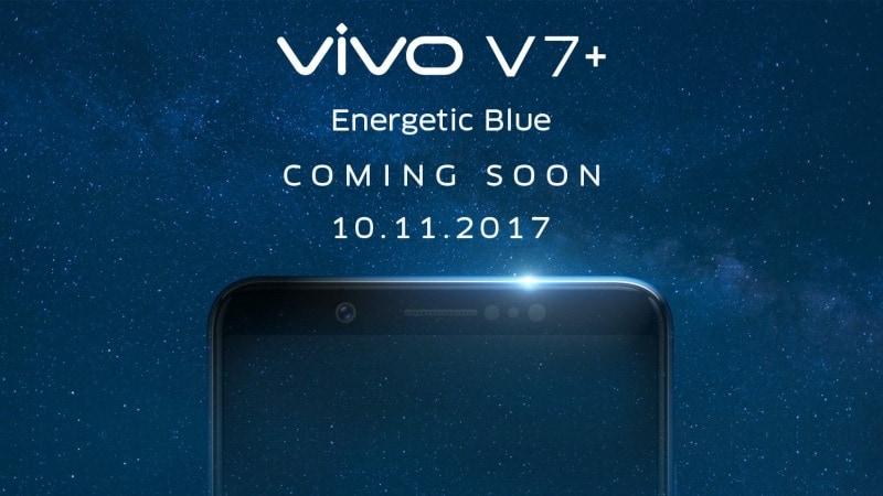 Vivo V7+ का नया कलर वेरिएंट 10 नवंबर को होगा भारत में लॉन्च