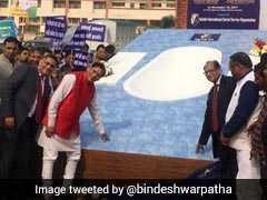 World's Biggest Toilet Pot Model Unveiled In Haryana's 'Trump Village'