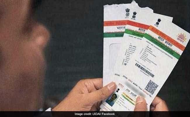 Don't Deny Pension To People Without Aadhaar : EPFO Tells Banks