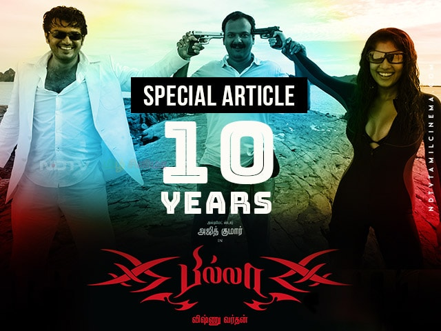 10 Years Of Billa