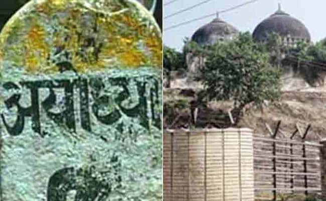 Ayodhya Hearing From October 29. Here's The Chronology Of Case