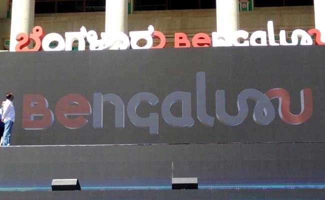 Bengaluru Now Has A Logo Of Its Own. This Is How It Looks Like