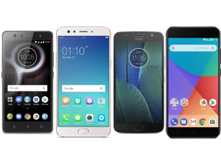अलविदा 2017: 20,000 रुपये से कम के बेहतरीन स्मार्टफोन