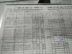 बिहार बोर्ड का नया करनामा, छात्र परीक्षा में नहीं हुआ शामिल लेकिन रिजल्ट कर दिया पेंडिंग
