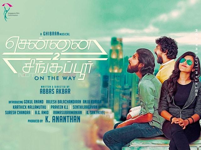 'சென்னை 2 சிங்கப்பூர்' திரைப்பட விமர்சனம் - Chennai 2 Singapore Movie Review