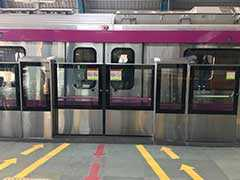 Train Removed From Metro's Magenta Line After Technical Gitch