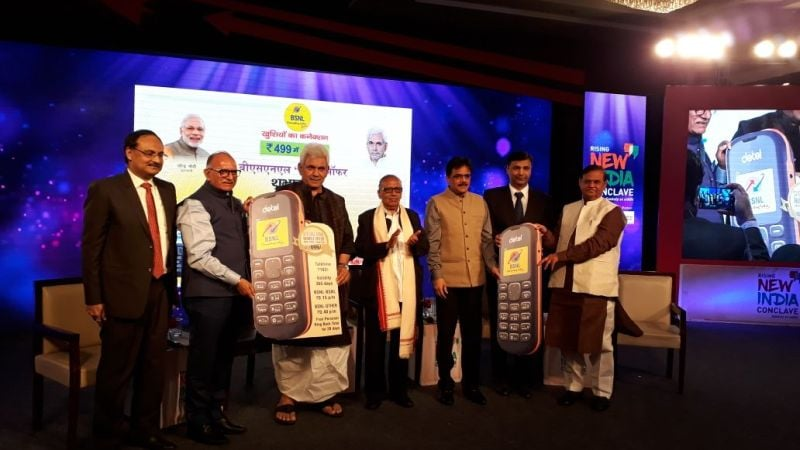 बीएसएनएल ने लॉन्च किया 499 रुपये का फोन, साथ में हैं कई ऑफर