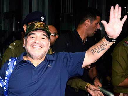 Diego Maradona Arrives In Kolkata Sans Fan Frenzy