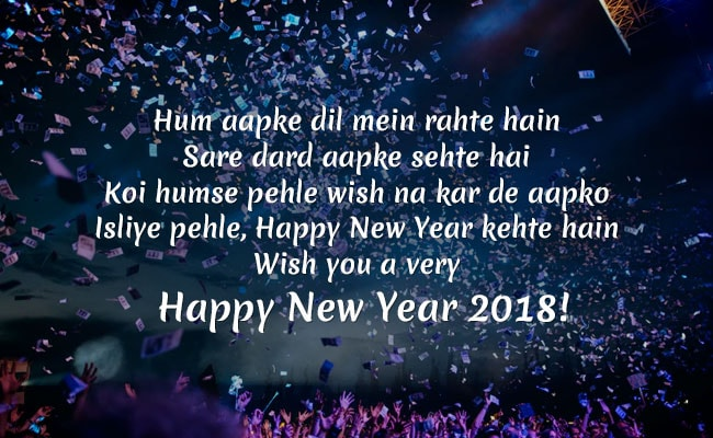 Happy New Year 40 Shayari In Hindi SMS Shayari Wishes Messages Extraordinary Happy New Year Quotes In English