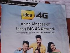 Idea का 309 रुपये वाला प्लान, हर दिन 1 जीबी डेटा के साथ रोमिंग में भी मुफ्त कॉल