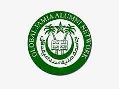जामिया यूनिवर्सिटी अपने सफल पूर्व छात्रों को करेगी सम्मानित
