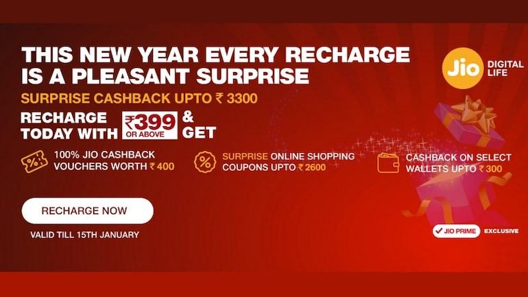 Jio का नया सरप्राइज़ कैशबैक ऑफर, 399 रुपये के रीचार्ज पर 3,300 रुपये तक का कैशबैक