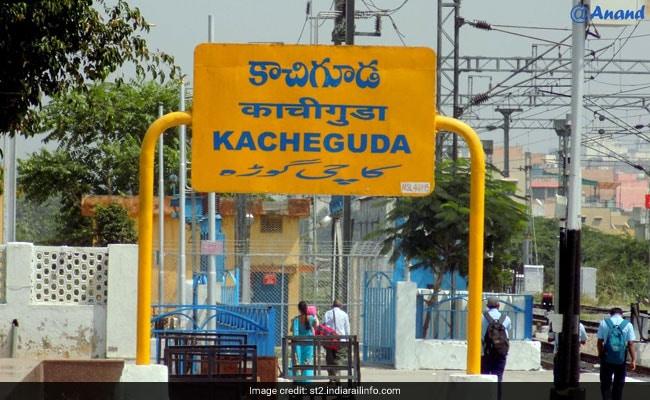 kacheguda govsite