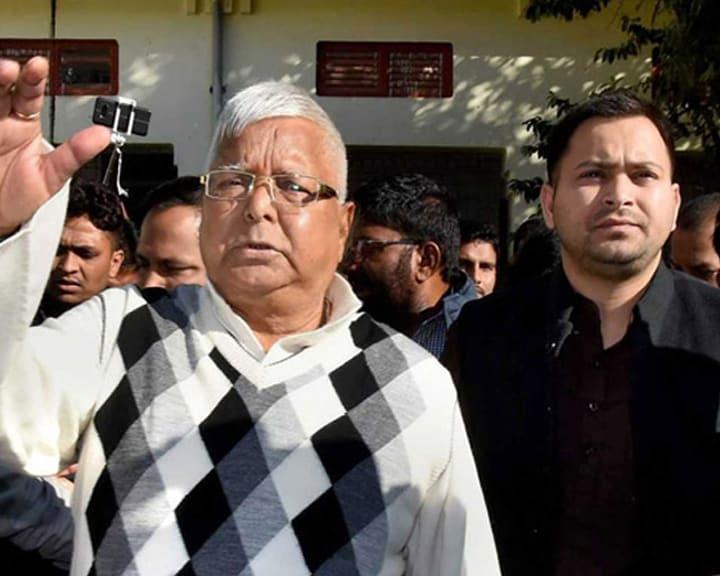 लालू यादव को चारा घोटाले में दोषी करार किए जाने के बाद अब राजद निकालेगा न्याय यात्रा