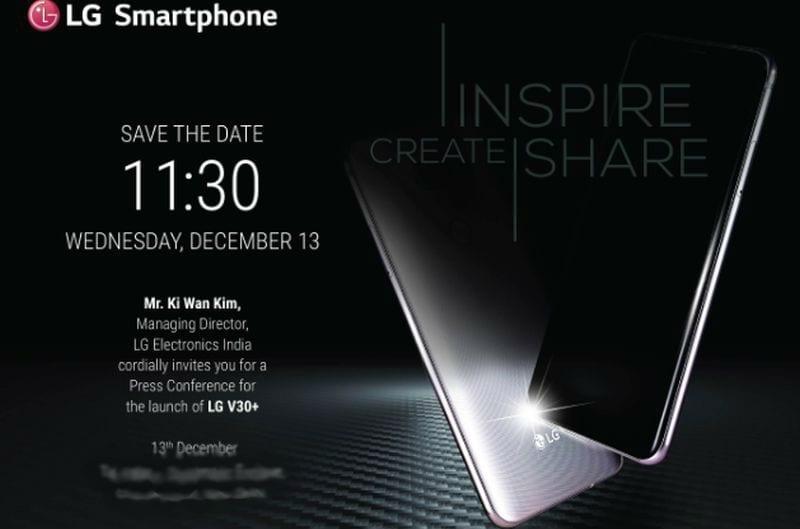 LG V30+ भारत में 13 दिसंबर को होगा लॉन्च