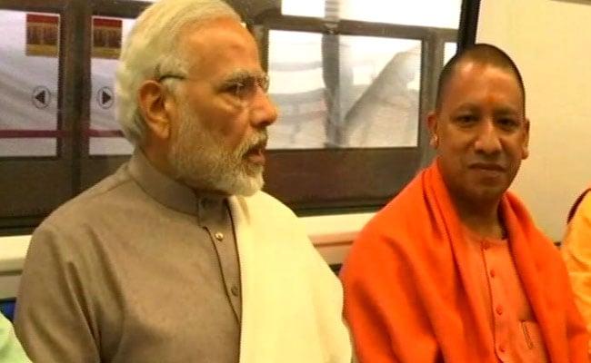 पीएम मोदी और योगी आदित्यनाथ ने दिल्ली मेट्रो मजेन्टा लाइन का उद्घाटन कर किया सफर