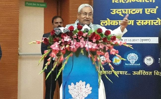 बिहार के सभी गांवों में अब बिजली, पहले तो मुख्यमंत्री के यहां बिजली कट जाती थी : नीतीश कुमार