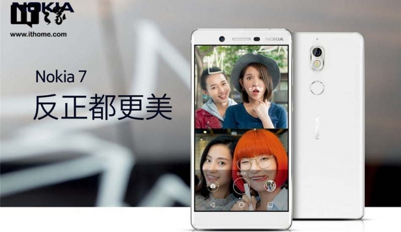 Nokia 7 अब नए रंग में प्री-ऑर्डर के लिए उपलब्ध